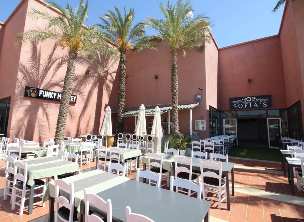 Restaurant Sofia's